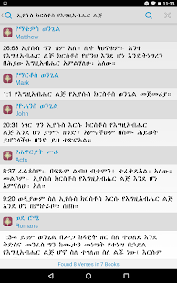 Amharic Bible - Free downloads and reviews - CNET Download.com