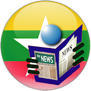 Myanmar News - Channel Myanmar - Burma News