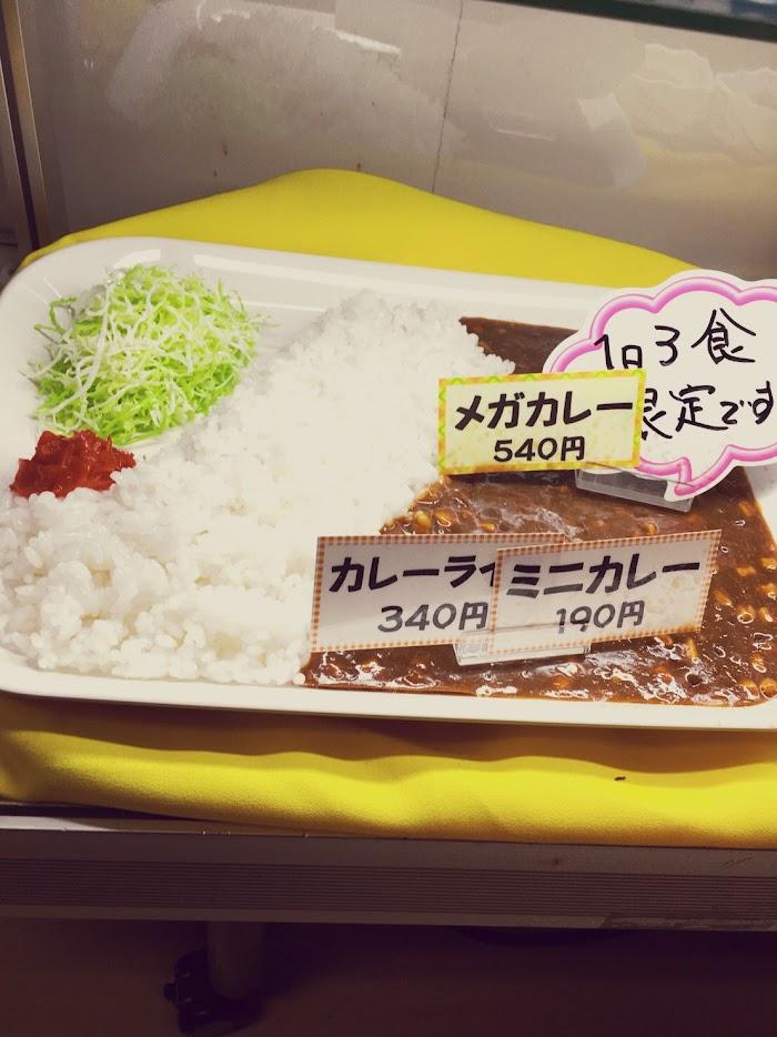 """""""東京都江戸川区役所の食堂"""""""