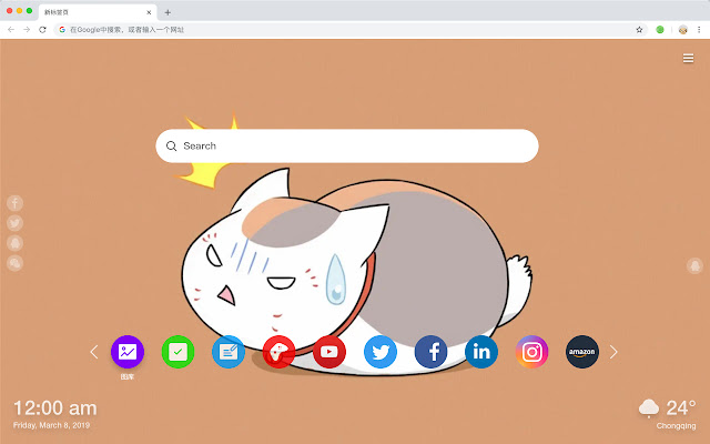 Natsume's Book of Friends New Tab Theme HD