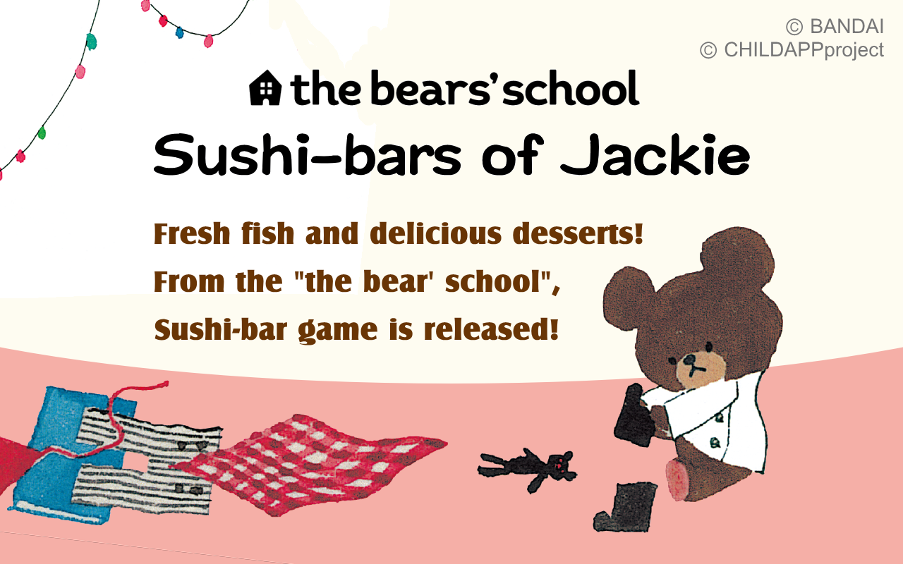 Sushi-bars - the bears' school- screenshot