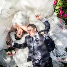 Wedding photographer Cristina Grau (cristinagrau). Photo of 26.04.2017