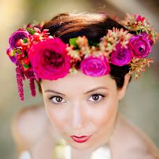 Wedding photographer Marina Males (objektiv). Photo of 24.06.2015