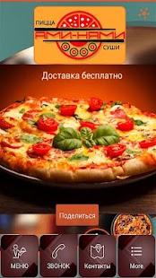 Ами-Нями Доставка Пиццы и Суши - náhled