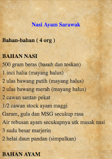Resepi Nasi Ayam Best- screenshot thumbnail