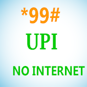 *99# BHIM UPI All Bank
