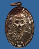 เหรียญพระมหาโพธิวงศาจารย์ (สาลี) งานหล่อรูป วัดอนงคาราม พ.ศ. 2513 กะไหล่เงิน
