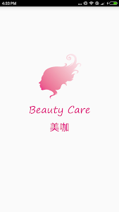 BeautyCare screenshot 0