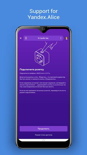 DIGMA SmartLife - Smart Home 3.18.1 screenshots 5