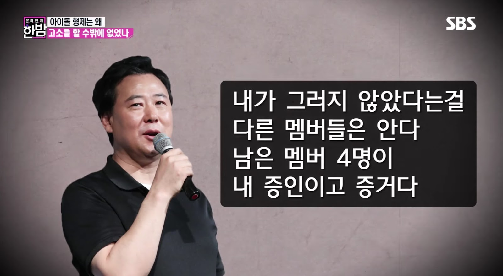 the east light seokcheol seunghyun 3