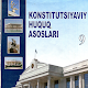 Konstitutsiyaviy huquq asoslari 9-sinf Download on Windows