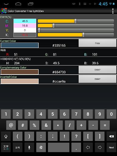 Color Converter Free byNSDev 1.0.2 Windows u7528 7