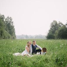 Wedding photographer Vitaliy Antonov (Vitaly). Photo of 14.11.2016