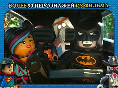 The LEGO ® Movie Video Game Screenshot