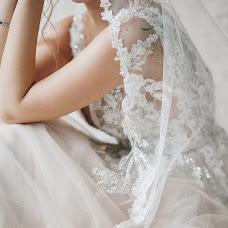 Esküvői fotós Sofya Sivolap (sivolap). Készítés ideje: 26.01.2019