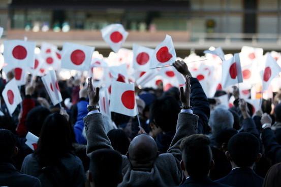C:\Users\rwil313\Desktop\National Foundation Day - Japan.jpg