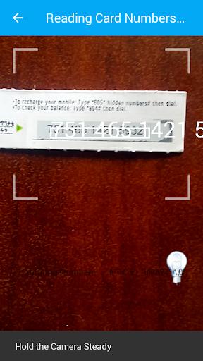 Ethio Telecom in Easy Mode - u12a2u1275u12ee u1274u120eu12aeu121du1295 u1260u1240u120bu1209 3.8 screenshots 1
