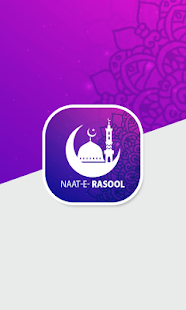 Naat-e-Rasool - Urdu and Punjabi Naats - náhled