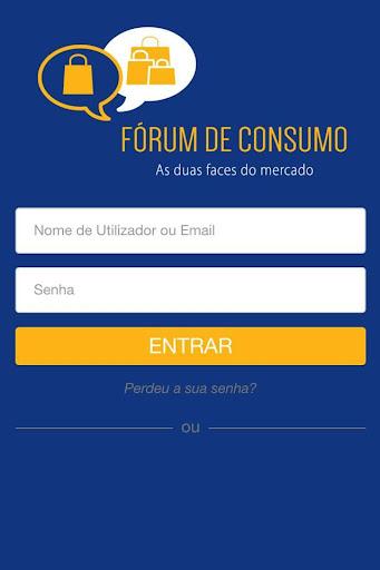 玩商業App|Fórum de consumo免費|APP試玩