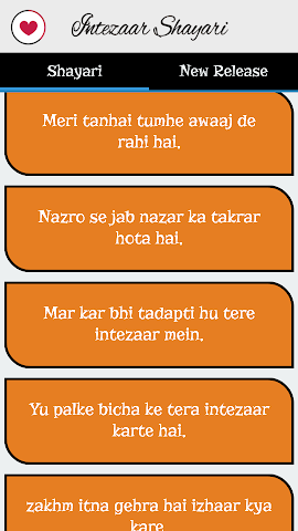 android 2016 Intezaar Shayari Status Screenshot 0