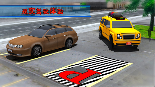 玩免費模擬APP|下載出租车 驱动程序 停車處 app不用錢|硬是要APP