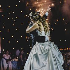 Wedding photographer Estefanía Delgado (estefy2425). Photo of 26.09.2018