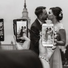 Wedding photographer Anna Sushkova (anich). Photo of 08.08.2018