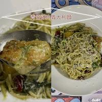 義碗麵 one_one_pasta