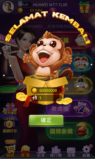 Capsa Susun ( Free & Casino ) 2.5.5 screenshots 20