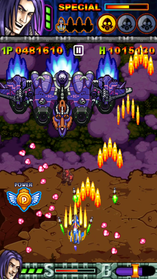 Operation Dracula- screenshot