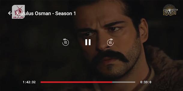 iFilms: Ertugrul Ghazi in Urdu For Android 4