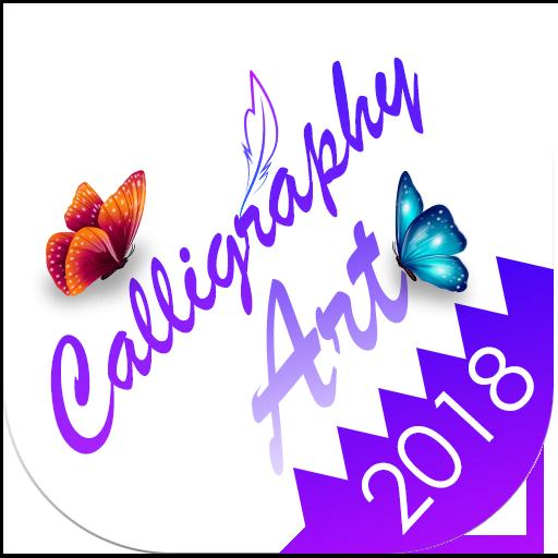Calligraphy Name 2018 - Stylish Name Maker 2018