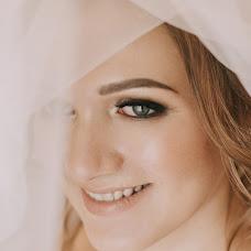 Wedding photographer Viktoriya Volosnikova (volosnikova55). Photo of 11.07.2018