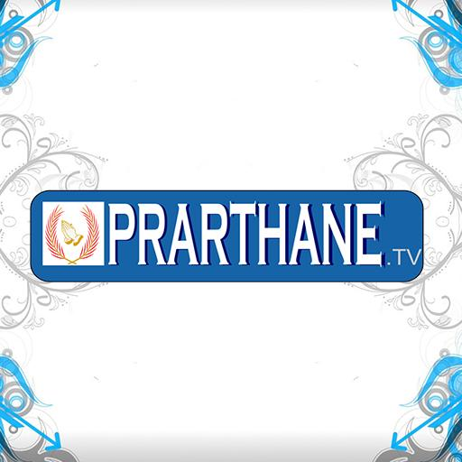 Prarthane Tv
