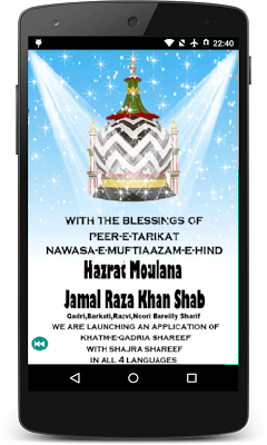Page 6 : Best android apps for ala hazrat - AndroidMeta