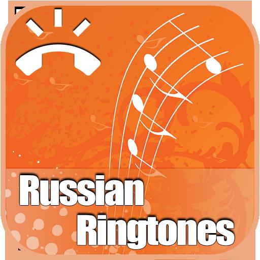 Russian Ringtones