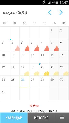 Period28 Твоят Женски Календар