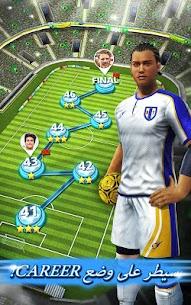 تحميل لعبة Football Strike مهكرة للاندرويد [آخر اصدار] 5