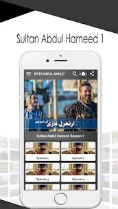 NTube: Ertugrul Ghazi All Seasons in Urdu HD 4
