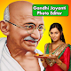 Gandhi Jayanti Photo Frames APK