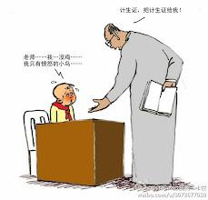 Photo: 邝飚:我只有愤怒的小鸟