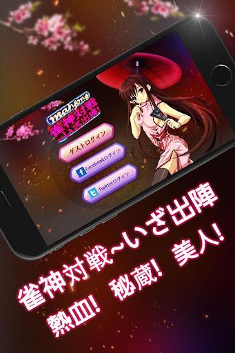 無料LINEスタンプまとめ!使えるラインスタンプ盛りだくさん!【iPhone ...