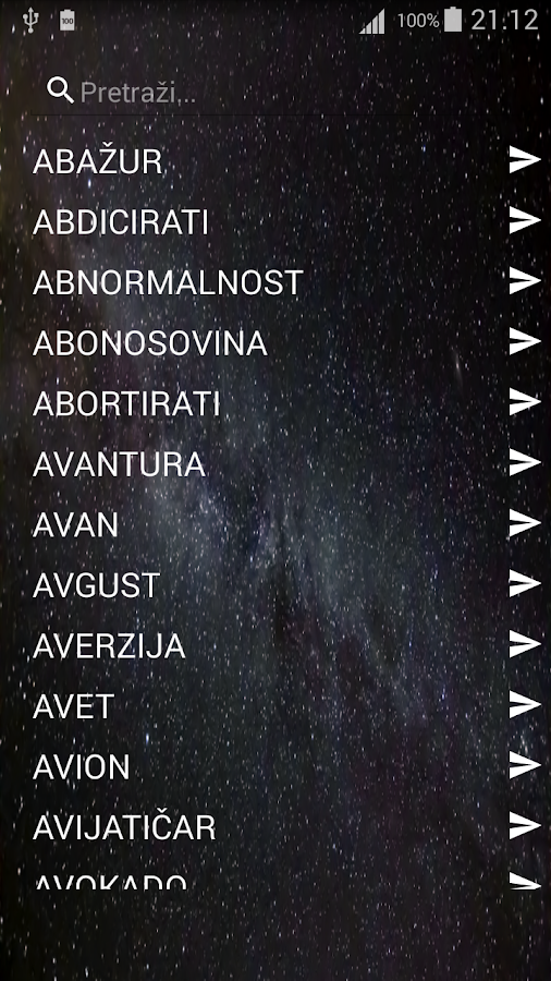 Veliki Sanovnik- screenshot