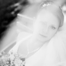 Wedding photographer Sergey Butko (sergeybutko). Photo of 08.07.2015