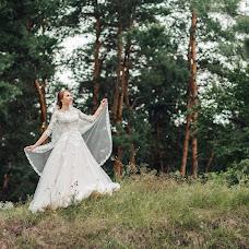 Wedding photographer Sergey Petrenko (Photographer-SP). Photo of 25.09.2018