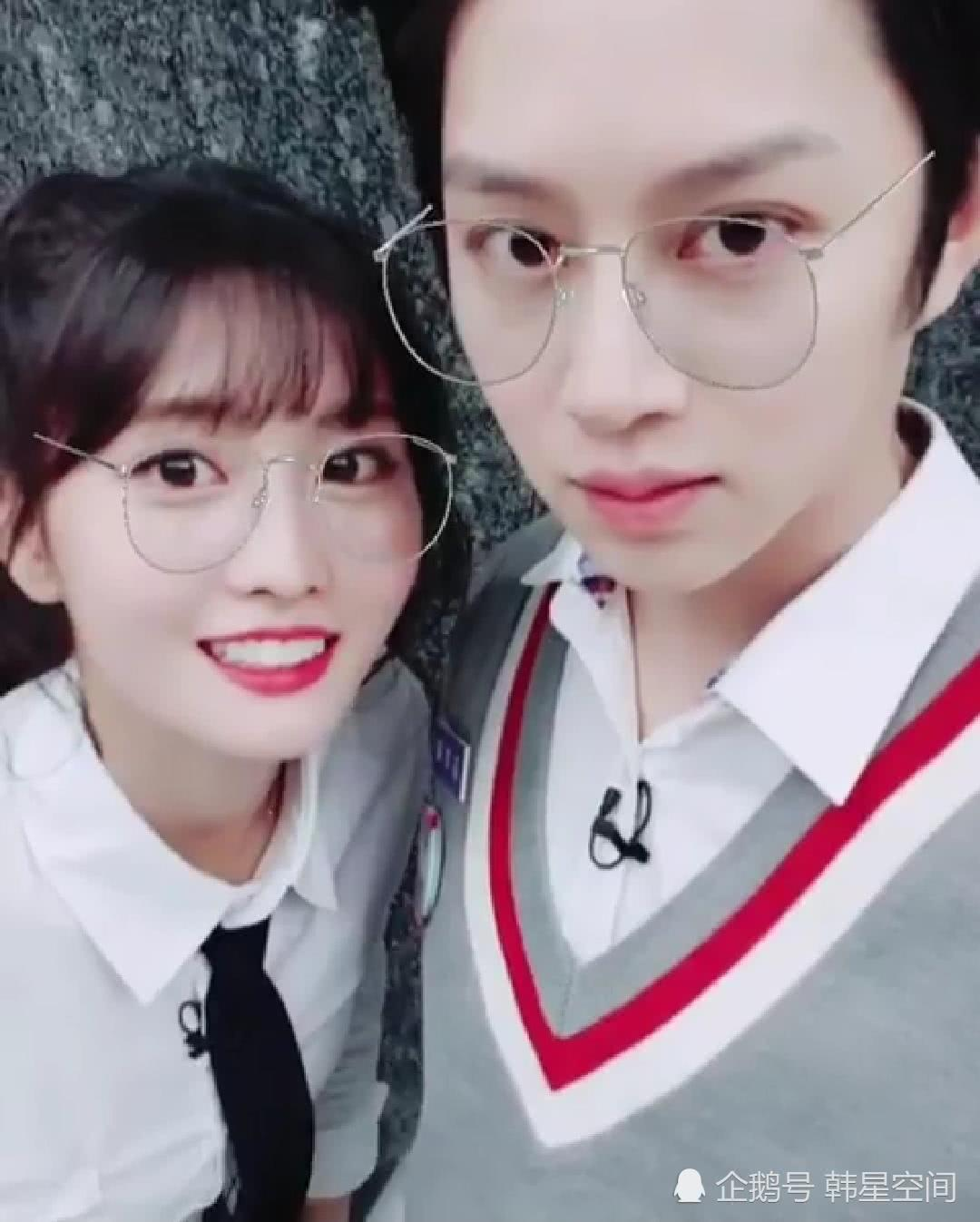 heechul and momo7