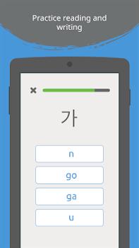 Write It! Korean