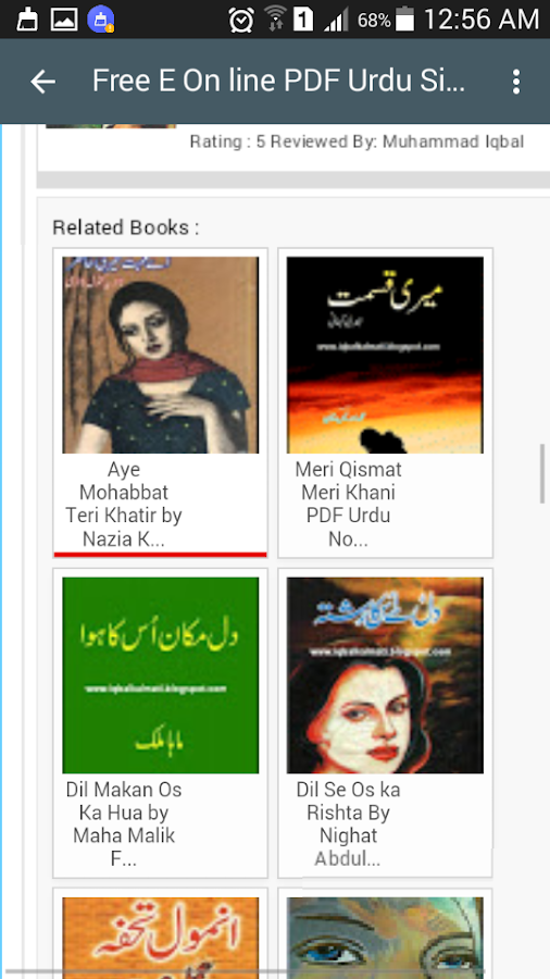 Iqbalkalmati - Free Urdu Books- screenshot
