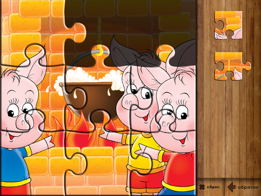 Kids' Puzzles  screenshots 24