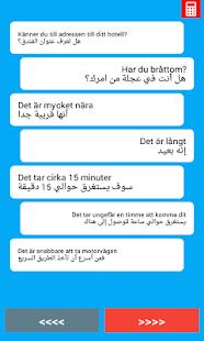 Swedish for Saudi Drivers - náhled